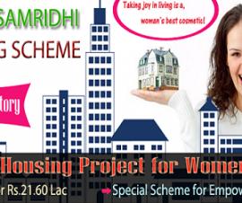 mahila samridhi housing scheme image