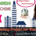 mahila samridhi housing scheme image , mahila samridhi housing scheme