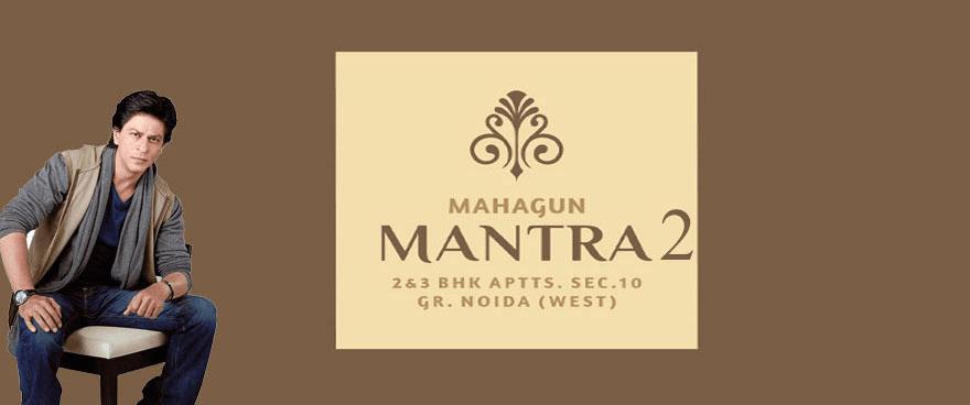 mahagun mantra 2 image