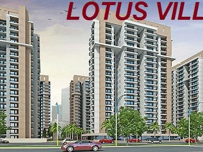 lotus villas image