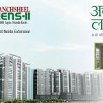 panchsheel greens2 image