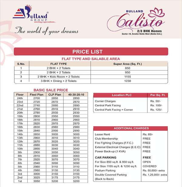 bulland calisto price list , bulland calisto