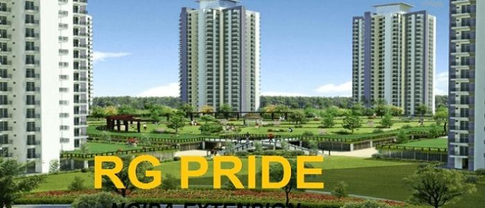 rg pride image