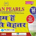 ratan pearls new banner
